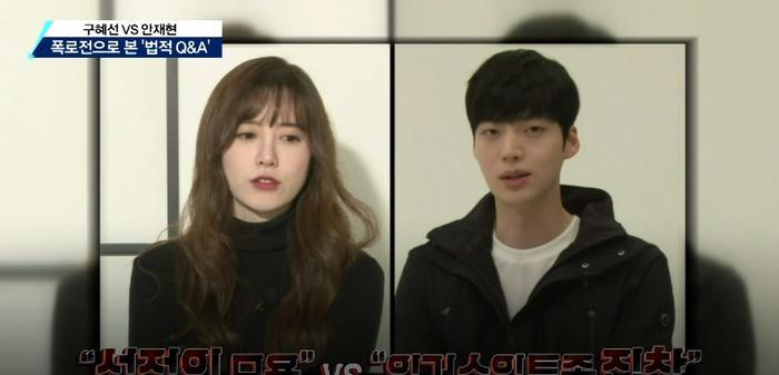 Luật sư giải thích nguyên nhân trầm cảm và chuyện phòng the dẫn đến việc Goo Hye Sun - Ahn Jae Hyun ly hôn-2