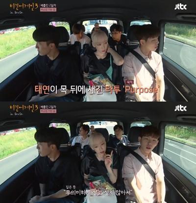 VZN News: Fan trầm trồ khi Taeyeon (SNSD) lần đầu tiết lộ ý nghĩa thật sự hình xăm sau gáy của mình-2