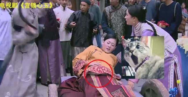Những cảnh phi lý gây cười trong phim cổ trang Trung Quốc-9
