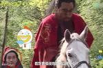 Kỹ xảo và hậu trường gây cười trong phim cổ trang Trung Quốc-1