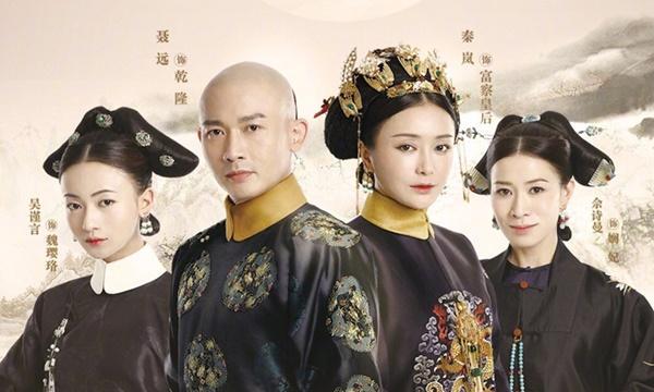 VZN News: Diên Hy vào top phim Trung Quốc đáng xem-3