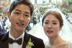 Tin được không, Song Joong Ki và Song Hye Kyo sẽ bị liệt vào diện kết hôn bất hợp pháp nếu cưới từ 14 năm trước vì một lý do