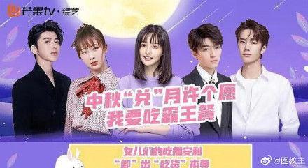 VZN News: Fan nhà Dương Tử và Trịnh Sảng khẩu chiến vì bộ phim Trâm trung lục'-2