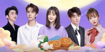 VZN News: Fan nhà Dương Tử và Trịnh Sảng khẩu chiến vì bộ phim Trâm trung lục'-3