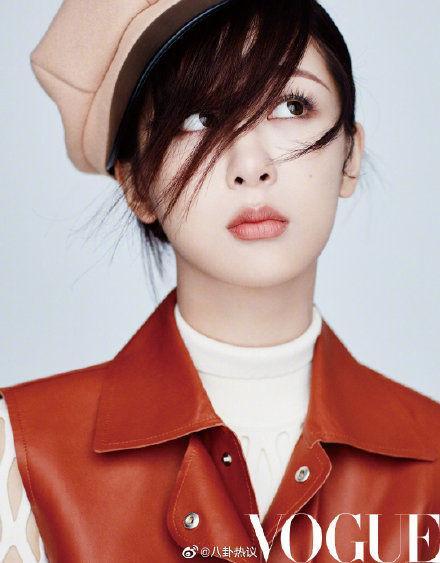 VZN News: Fan nhà Dương Tử và Trịnh Sảng khẩu chiến vì bộ phim Trâm trung lục'-7