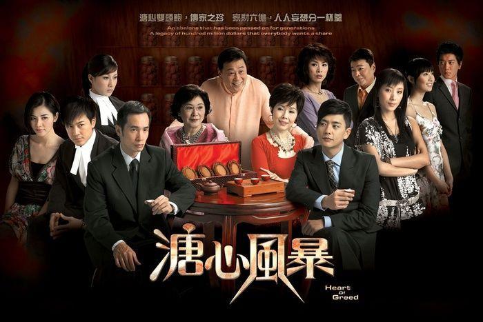 VZN News: Trung Thu đến rồi, những bộ phim gia đình không thể không xem để Tết Đoàn viên thêm trọn vẹn!-1