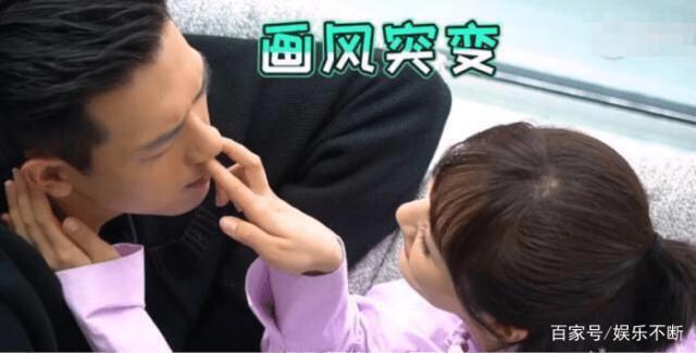 VZN News: Dương Tử bị chỉ trích mất vệ sinh khi nghiện thọc thẳng 2 ngón tay vào lỗ mũi bạn diễn-4