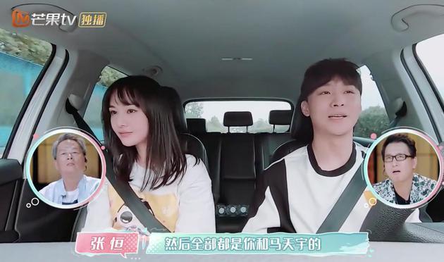 VZN News: Trịnh Sảng khóc nức nở trên sóng truyền hình vì bạn trai đối xử tệ-1