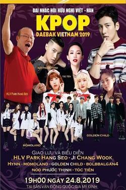BTC show Hàn - Việt có Ji Chang Wook bị nghi lừa đảo khi tuyên bố hủy diễn mà vẫn om tiền vé, và giờ là mất liên lạc luôn