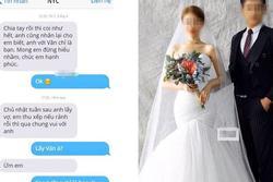Người yêu cũ mời cưới, cô gái 'linh cảm chẳng lành' vào FB xem thì tá hỏa khi thấy mặt cô dâu