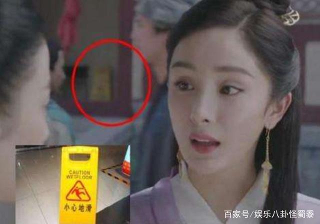 Những hạt sạn phi lý đến hài hước trong loạt phim đình đám xứ Trung-8
