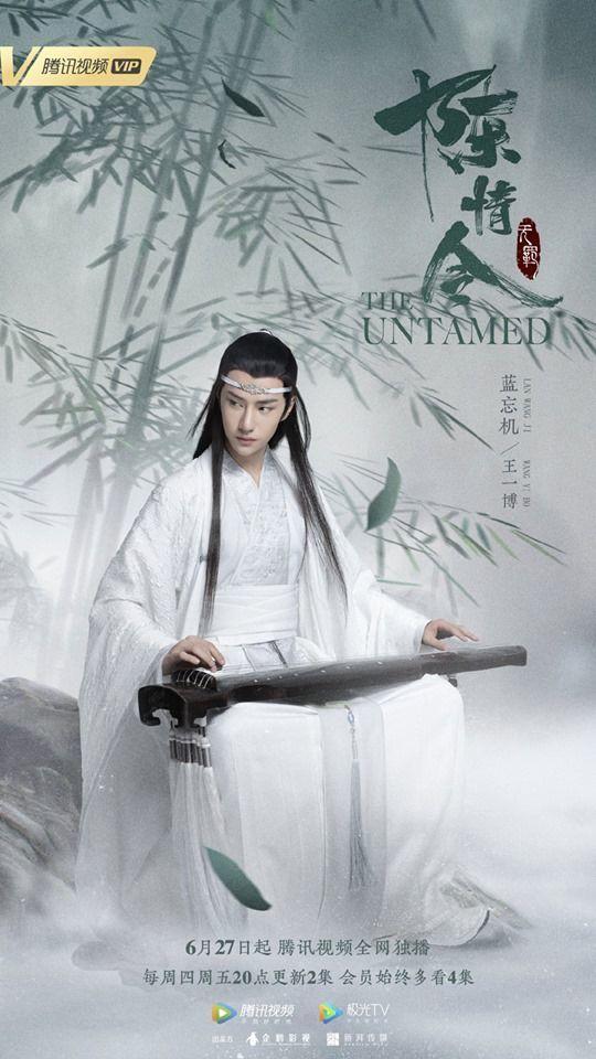 VZN News: 11 điều ít người biết về Vương Nhất Bác: Muốn thử đóng vai Tiết Dương và Nhiếp Minh Quyết, thán phục khả năng khóc của Tiêu Chiến-9
