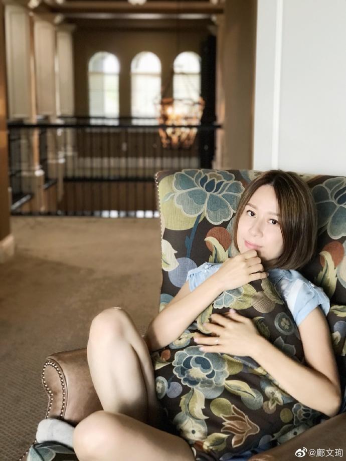 VZN News: Mỹ nhân Lộc đỉnh ký khoe nhan sắc lão hóa ngược ở tuổi 44-8