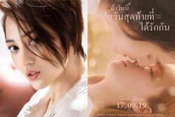 Nhá hàng poster trở lại cùng ngày, Đinh Hương và Bảo Anh gây xôn xao với concept đặc biệt