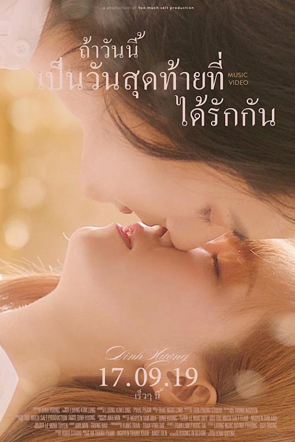 Nhá hàng poster trở lại cùng ngày, Đinh Hương và Bảo Anh gây xôn xao với concept đặc biệt-4