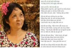 Lời xin lỗi ám ảnh của người chồng 'toàn nói dối vợ' làm bao người rơi nước mắt, nhận 'bão' like