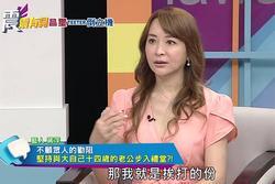 Diễn viên Đài Loan lên truyền hình tố chồng ngoại tình với mẹ ruột