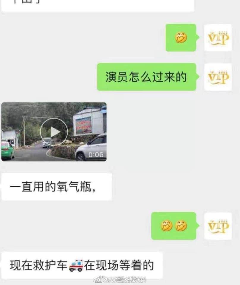VZN News: Triệu Lệ Dĩnh và Vương Nhất Bác phải thở oxy trên trường quay vì kiệt sức-1