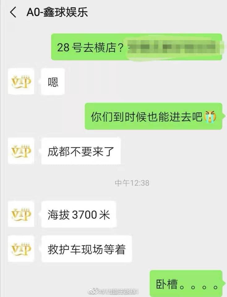 VZN News: Triệu Lệ Dĩnh và Vương Nhất Bác phải thở oxy trên trường quay vì kiệt sức-2