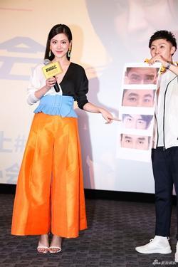 Mỹ nhân 'Chiếc lá cuốn bay' muốn đóng phim cùng Lâm Canh Tân