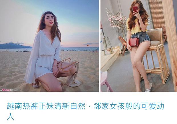 VZN News: Bạn gái cũ thủ môn Bùi Tiến Dũng khẳng định nhan sắc có thừa khi được báo Trung rầm rộ đưa tin-1