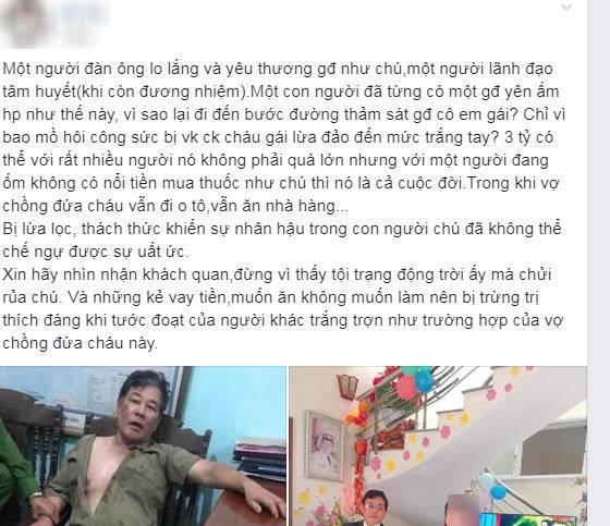 Xôn xao lá thư đối tượng ở Thái Nguyên để lại trước khi giết em gái: Bị cướp hết tiền dành dụm 45 năm-1