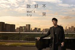 Xứng danh 'Ông hoàng nhạc Pop châu Á', mạng xã hội Weibo chao đảo trước màn trở lại của Châu Kiệt Luân