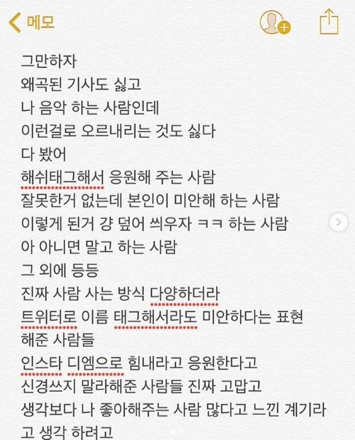 Hạn đen liên tục bủa vây BTS: Hết Jimin bị bắt gặp ở hộp đêm đến lượt Jungkook lộ ảnh ôm ấp gái lạ-2
