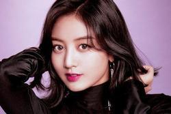 Jihyo TWICE là Nữ hoàng Kpop 2019
