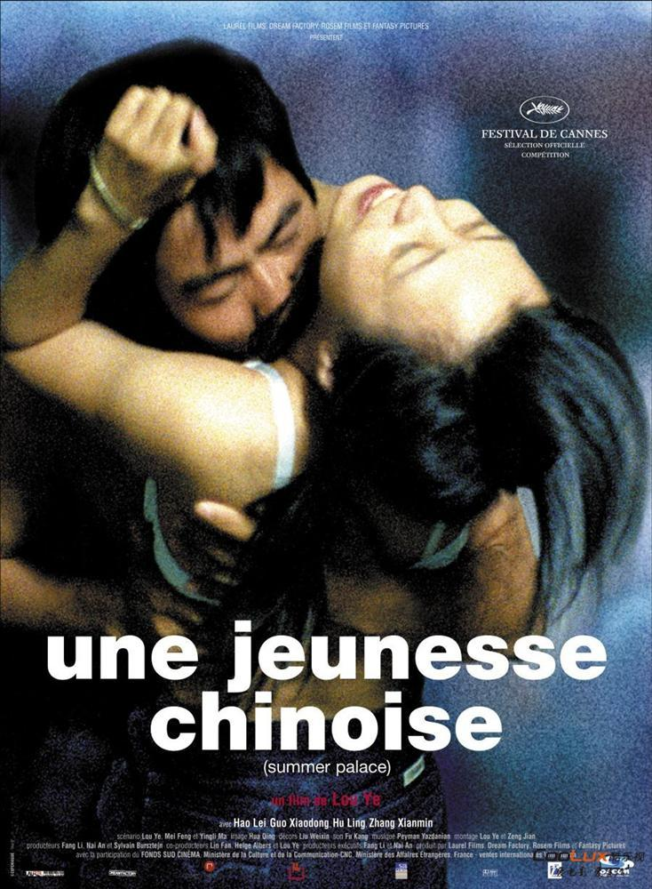 4 bộ phim 18+ Hoa ngữ bị cấm chiếu vì ngập tràn cảnh nóng trần trụi-1
