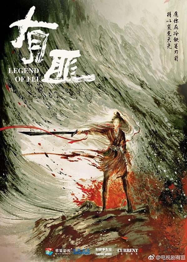 VZN News: Mỗi năm sở hữu một phim đại nữ chính, Triệu Lệ Dĩnh quả thật có tài chọn kịch bản-8