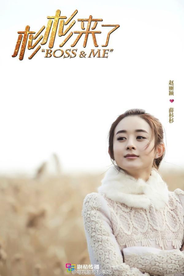 VZN News: Mỗi năm sở hữu một phim đại nữ chính, Triệu Lệ Dĩnh quả thật có tài chọn kịch bản-2