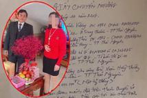 Vụ anh trai truy sát gia đình em gái ở Thái Nguyên: Cháu rể nhượng đất cho chú xong lừa bán cho người khác?