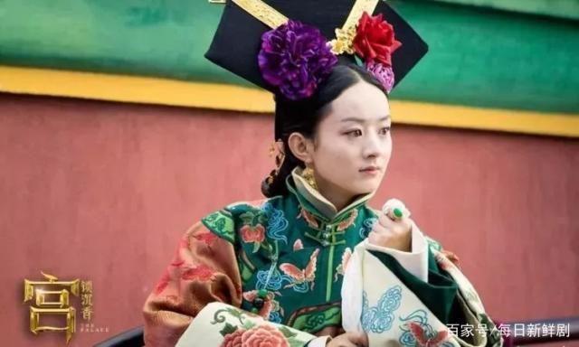 Tạo hình cổ trang của Trịnh Sảng, Dương Mịch cũng không thể thắng nổi Lưu Thi Thi-4