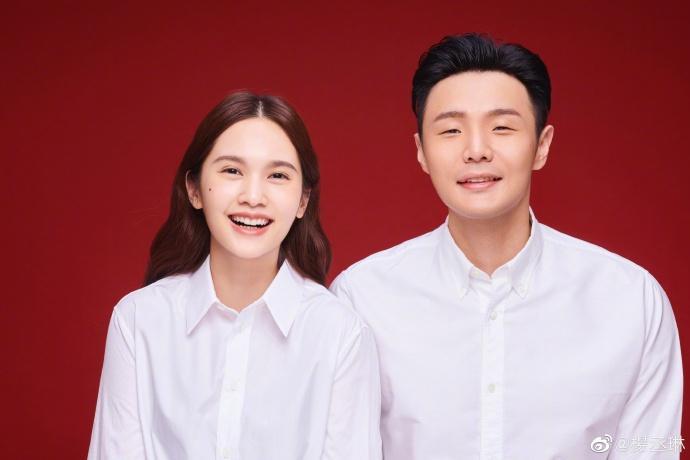 Giáo chủ khả ái Dương Thừa Lâm thông báo kết hôn, lập tức tên vọt lên top 1 tìm kiếm Weibo-1