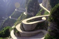 Cung đường tới cổng trời nguy hiểm nhất hành tinh