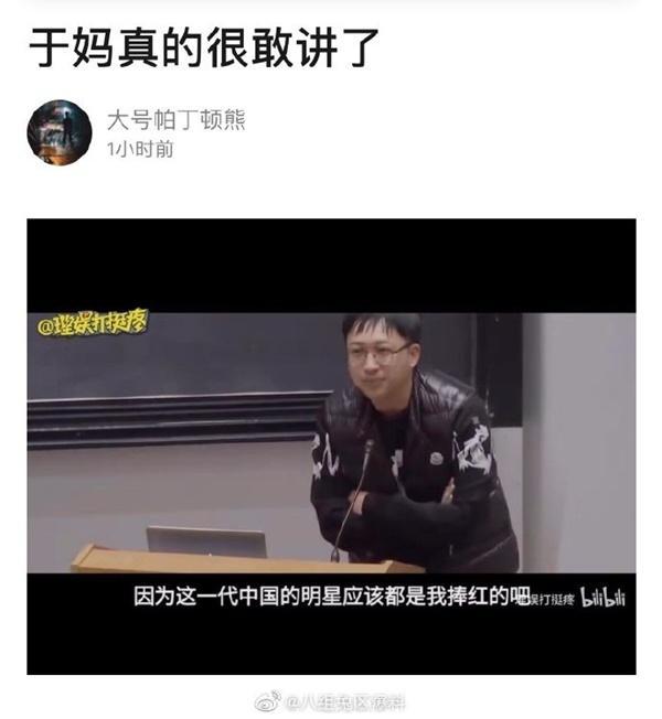 Vu Chính: Minh tinh thời đại này của Trung Quốc đều do tôi nâng đỡ nổi tiếng-3