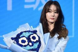 'Mỹ nhân đẹp nhất Trung Hoa' Địch Lệ Nhiệt Ba lộ mặt già nua tiều tụy, xơ xác đến khó tin