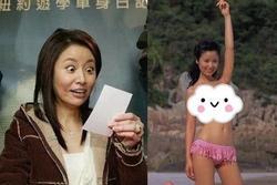 Lâm Tâm Như xấu hổ khi xem lại loạt ảnh mặc bikini, khoe dáng táo bạo thuở mới vào nghề
