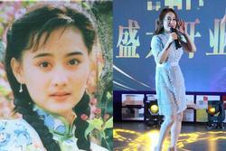 Mỹ nhân đẹp nhất phim Quỳnh Dao lộ thân hình phì nhiêu, phát tướng ở tuổi 45