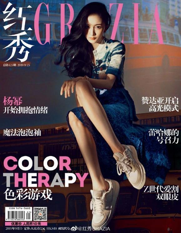 Bị ghét nhất Cbiz, Dương Mịch vẫn thoải mái diện váy xẻ cao, khoe chân thon dài đẹp hết phần thiên hạ-1