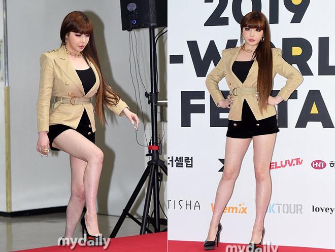 Fan phẫn nộ vì Park Bom bị gọi là búp bê tình dục-1
