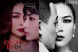 Poster phim của Thanh Hằng - Chi Pu dính nghi án đạo nhái Mỹ Tâm - Mai Tài Phến
