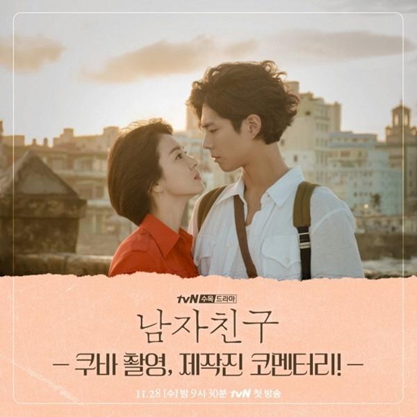 Sau ồn ào người thứ ba giữa Song Joong Ki và Song Hye Kyo, Park Bo Gum nên đôi với mỹ nhân mới trẻ hơn vạn lần?-2