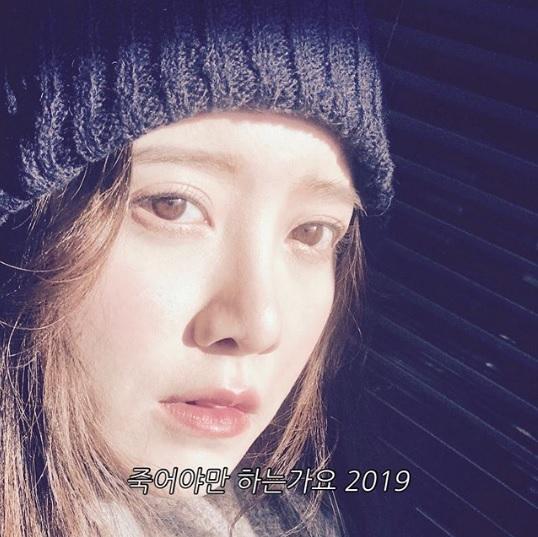 Nàng Cỏ Goo Hye Sun ra bài hát giữa tâm bão ly hôn: Em có nên chết đi-1