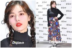 Sau màn vén váy khoe nội y gây tranh cãi, HyunA bất ngờ mặc kín như bưng, tết tóc dễ thương