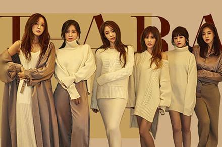 Jiyeon: 'T-Ara là thanh xuân của tôi'