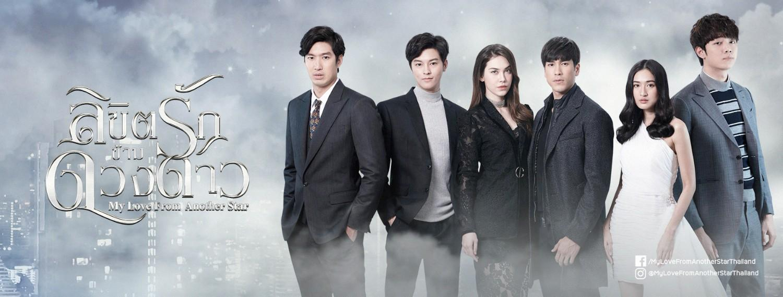 Tuyển tập 3 bộ phim remake thất bại của truyền hình Thái, phim nào cũng khiến người xem đau đầu nhẹ khi thưởng thức-2