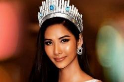 Bản tin Hoa hậu Hoàn vũ 2/10: Nhan sắc Hoàng Thùy có xứng với vương miện DIC 7 tỷ?