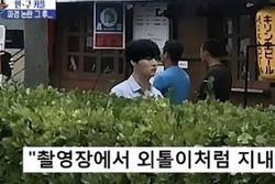 Hậu ồn ào ly hôn, Ahn Jae Hyun bị cô lập trên trường quay?